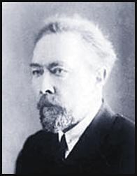 Лебедев Сергей Васильевич