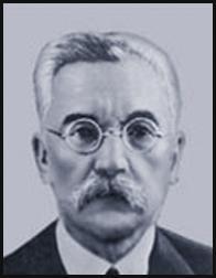 Чичибабин Алексей Евгеньевич
