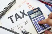 История налогообложения