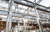 Металлоконструкции используемые в строительстве