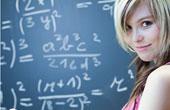 Репетитор по математике и перспективы в будущем
