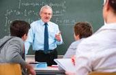 Повышение квалификации педагога
