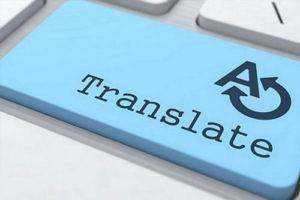 Правила хорошего текстового перевода