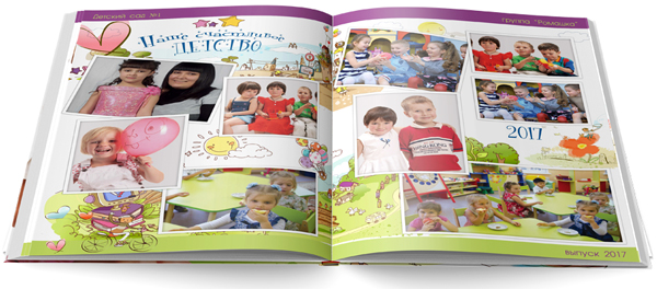 Роль воспитателя в детском саду