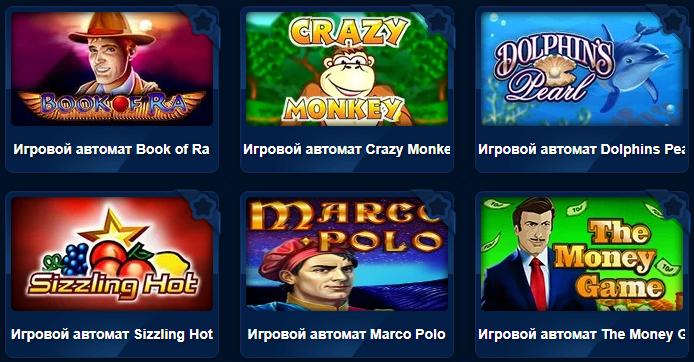 Казино вулкан-24 – виртуальное казино нового уровня