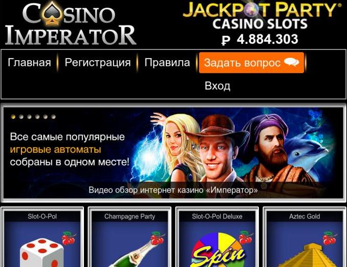 Что нужно знать о казино Imperatore?