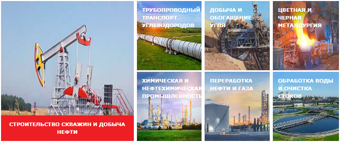 Mirrico.ru: Нефтехимическая промышленность Российской Федерации