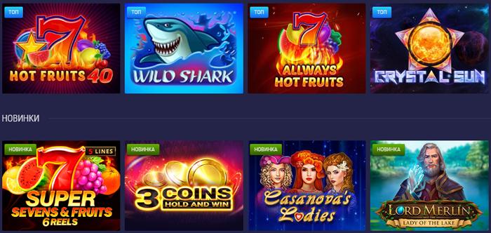 Вход на официальный сайт суперслотс - casinosuperslots.me