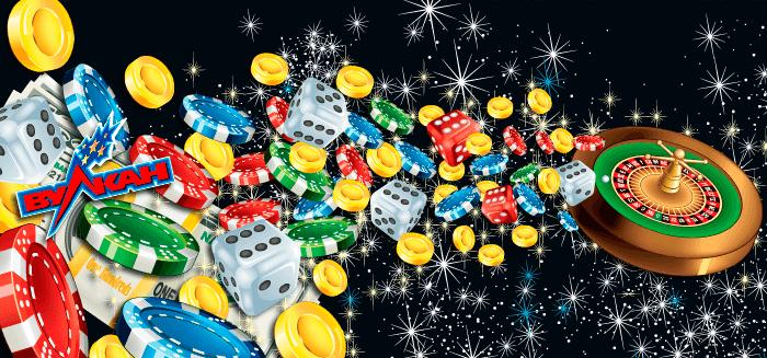 Что нужно знать о казино Вулкан Ставка