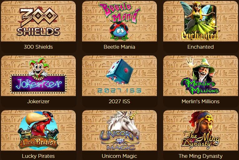 Онлайн казино Фараон