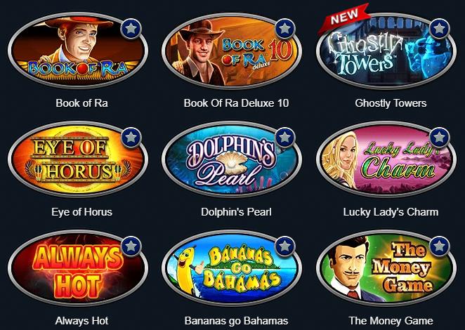 Gms deluxe: игровые автоматы на любой вкус
