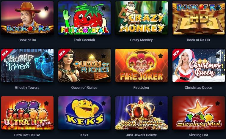 Вулкан777: ігрові автомати онлайн