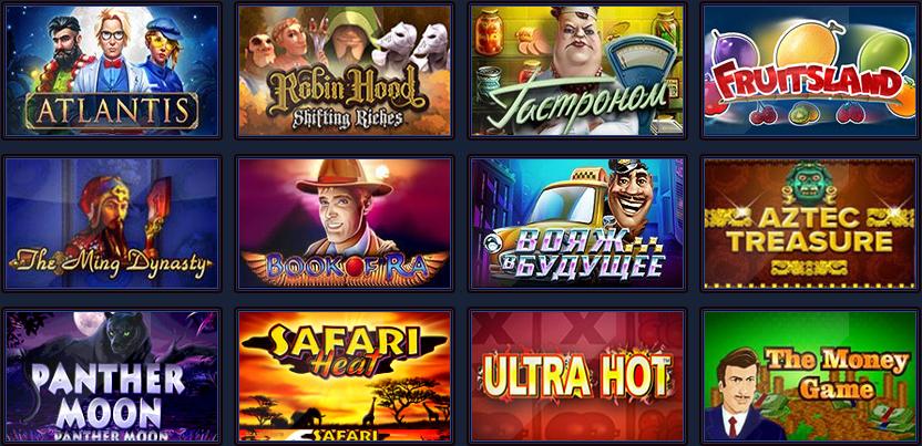 Что предлагает онлайн-казино Чемпион?