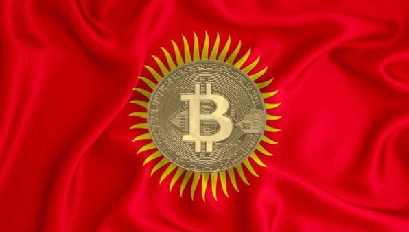 Ситуация с криптовалютой в Киргизии