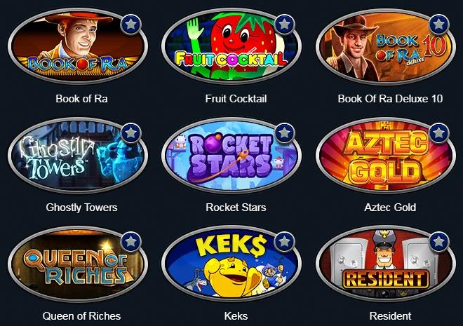 Официальный сайт Магнит слот казино